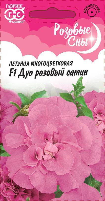 розовый сатин