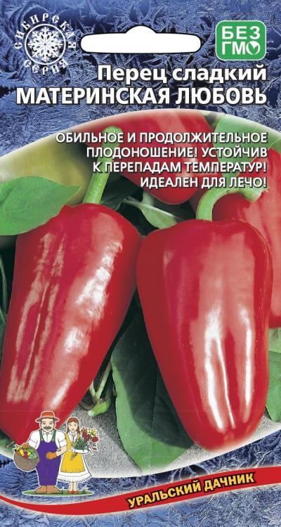 perec-sladkiy-materinskaya-lyubov
