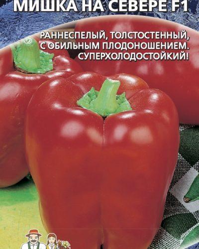 perec-sladkiy-mishka-na-severe-f1