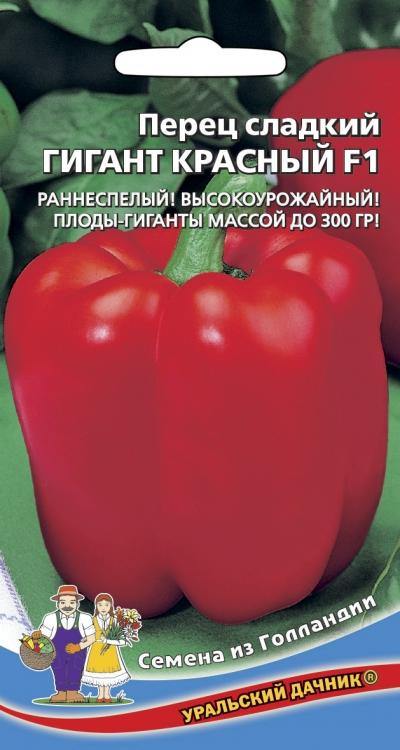 Перец сладкий Гигант Красный F1 (УД)