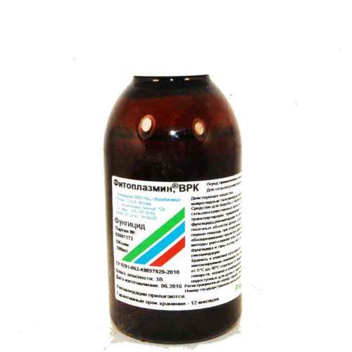 Фитоплазмин