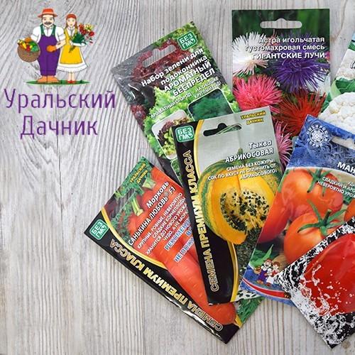 """Серия """"Уральский дачник"""""""