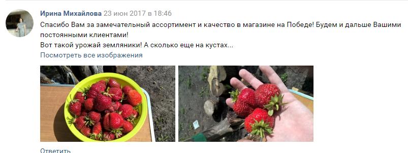 И. Михайлова