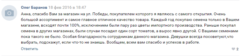О. Баранов