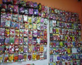 Фото магазина на ул.Самарская, 36