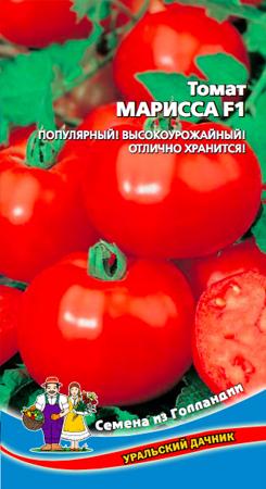 tomat-marissa-f1