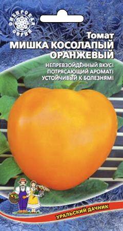 tomat-mishka-kosolapyy-oranzhevyy