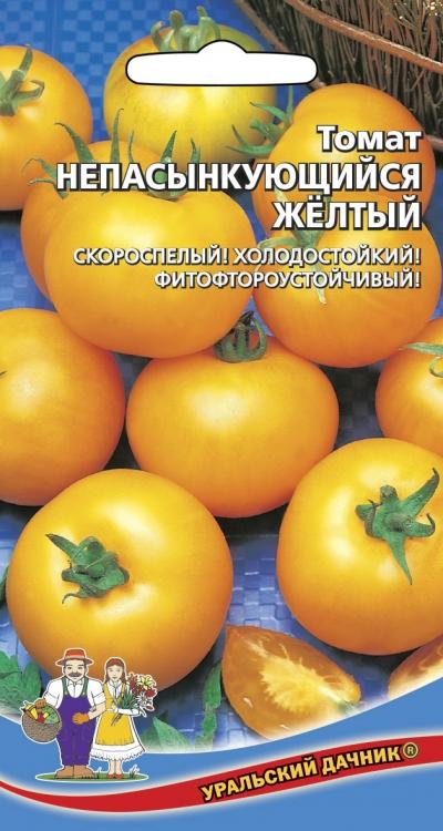 tomat-nepasynkuyusch-sya-zheltyy