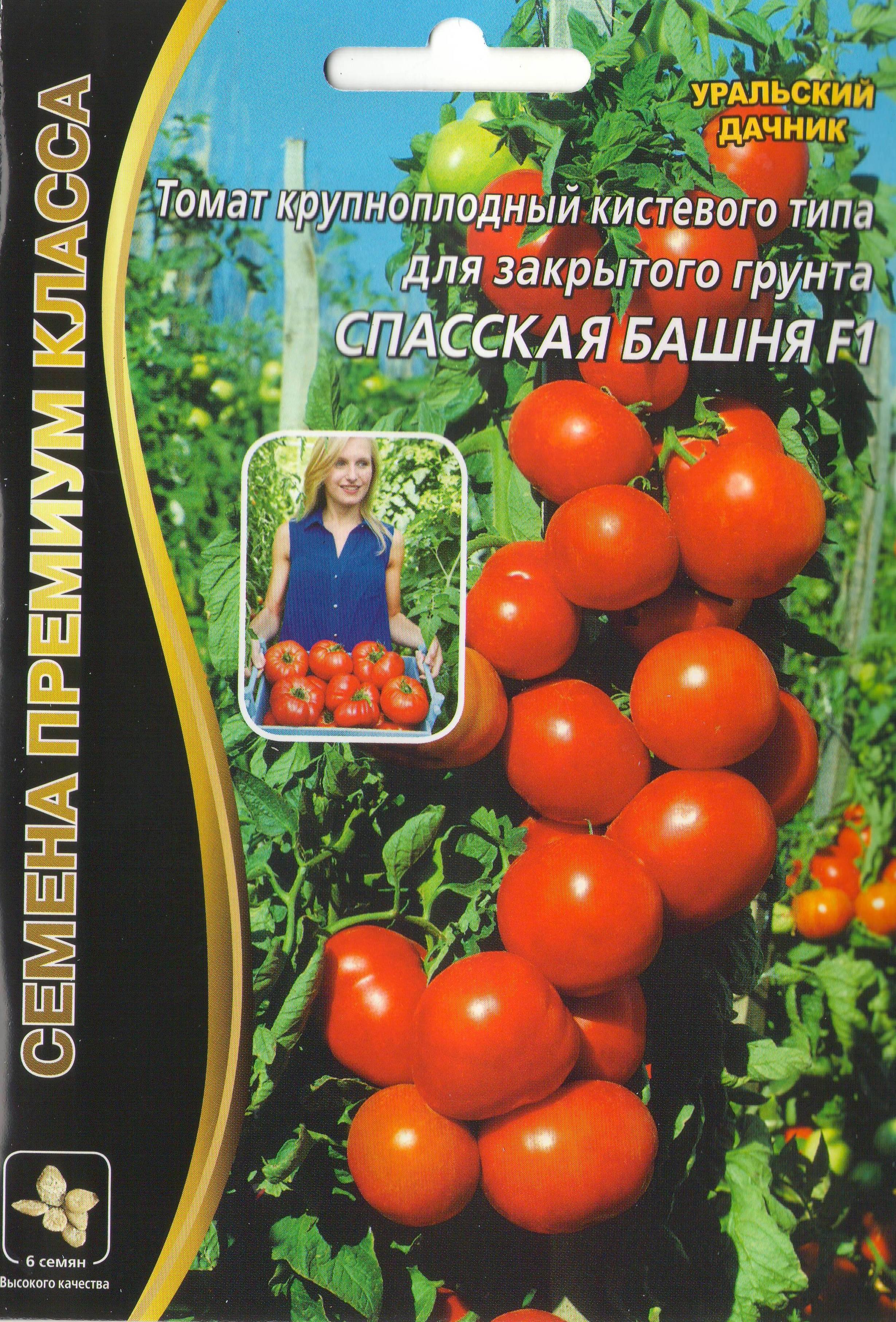 Томат Спасская Башня F1 ® (УД)